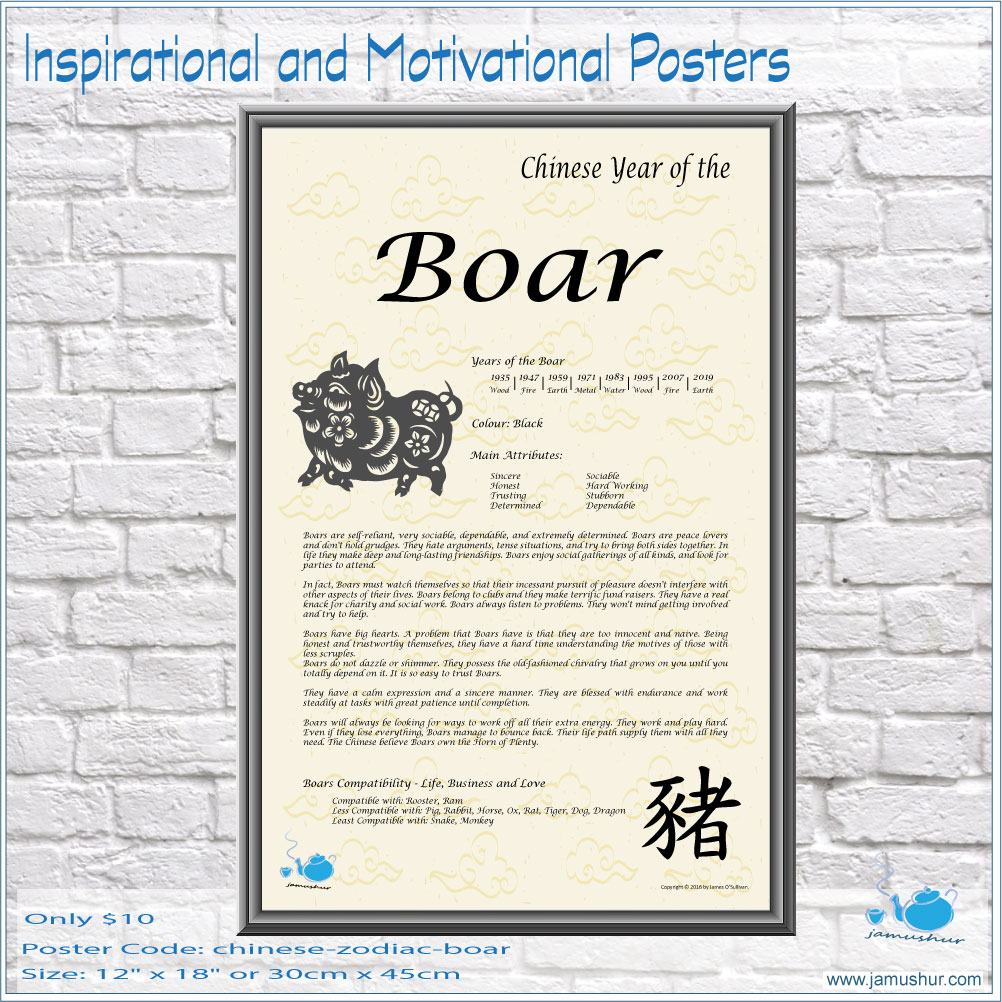 Chinese Zodiac Year of the Boar – Jamushur